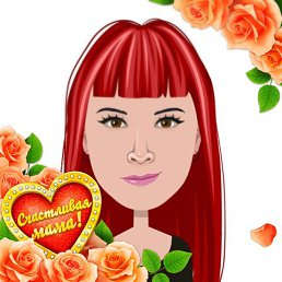 Людмила, 32 года, Бурея