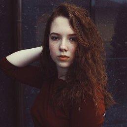 Нина, 19 лет, Самара