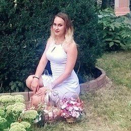 Алина, 23 года, Полтава