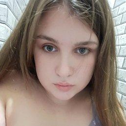 Ирина, 17 лет, Пермь