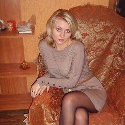 Лена, Москва, 21 год
