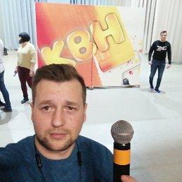 Сергей, 36 лет, Изобильный