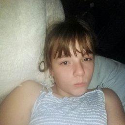 женя, 18 лет, Кириши