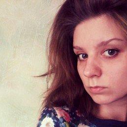 Саша, 28 лет, Нижний Новгород
