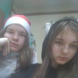 Диана, 17 лет, Узда