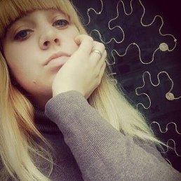 Olga, 22 года, Курган