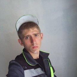 Роман, Ростов-на-Дону, 20 лет