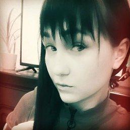 miSS, 25 лет, Хабаровск