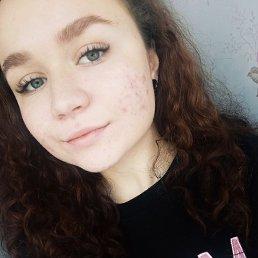 Аня, Барнаул, 19 лет