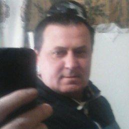 эдик, 44 года, Горловка