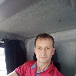 Андрей, 50 лет, Краснознаменск