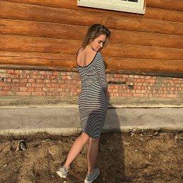 Софья, 26 лет, Ханты-Мансийск