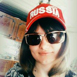 Фото Люба, Челябинск, 25 лет - добавлено 24 августа 2020