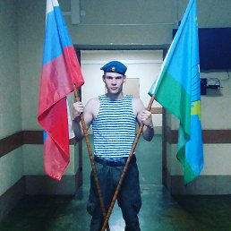 Илья, 20 лет, Наро-Фоминск