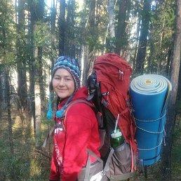 Марина, 33 года, Иркутск