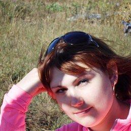 Надежда, Челябинск, 29 лет