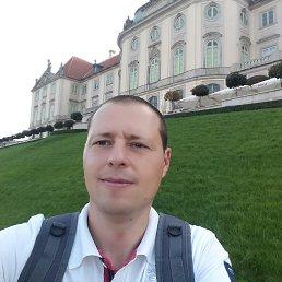 Юрий, 39 лет, Новоднестровск