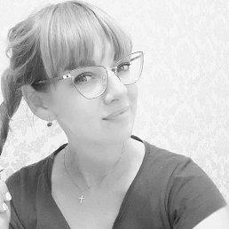 Анна, 20 лет, Берлин