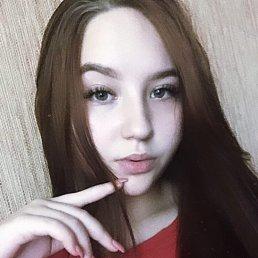 Александра, 21 год, Владивосток