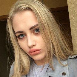 Елизавета, 18 лет, Ярославль