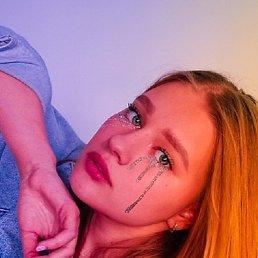 Надежда, Москва, 18 лет