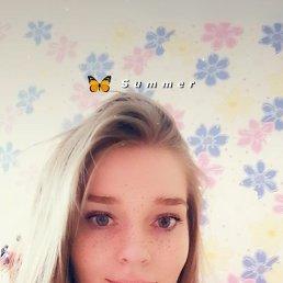 Мария, 22 года, Тверь