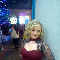 Юлия, 26 лет, Великий Новгород
