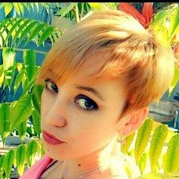Алёна, 28 лет, Краснодар
