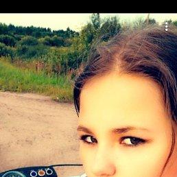 Женя, 17 лет, Смоленск