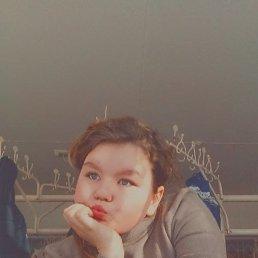 Аля, 17 лет, Владивосток