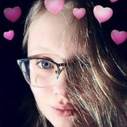 Екатерина, Пенза, 17 лет