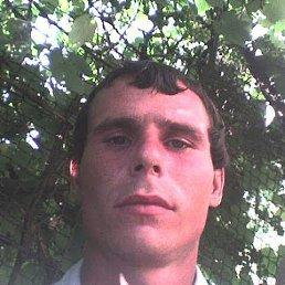 Виктор, 32 года, Антрацит