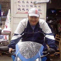 Влад Имир, 52 года, Краснодон