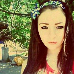 Дарья, 28 лет, Ставрополь