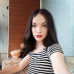 Евгения, Оренбург, 28 лет
