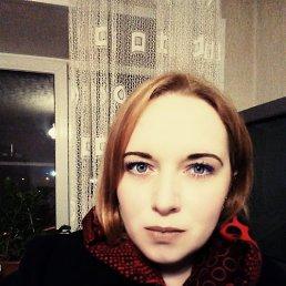 Оксана, 28 лет, Липецк