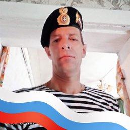 Андрей, 44 года, Нижний Ломов