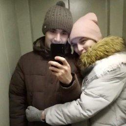 Irina, 21 год, Пермь