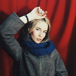 Юлия, Тула, 25 лет