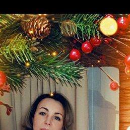 Елена, Новосибирск, 45 лет