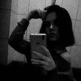 Софья, 17 лет, Краснодар