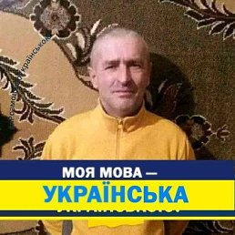 ЛЕОНІД, 52 года, Ивано-Франковск