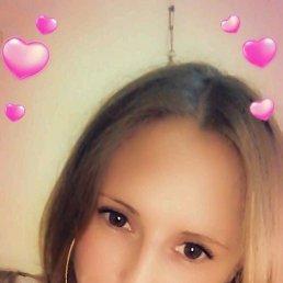 Юлия, Омск, 25 лет