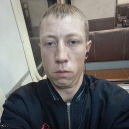 Владимир, 28 лет, Хабаровск