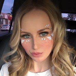 Надя, Казань, 20 лет