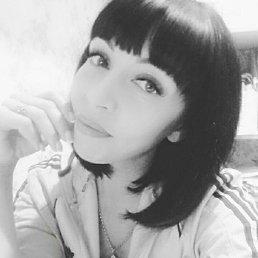 Наталья, , Пенза