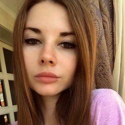 Василиса, 19 лет, Москва