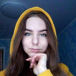 Софья, 20 лет, Калуга
