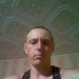 Иван, 34 года, Курган
