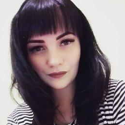 Виктория, 24 года, Барнаул